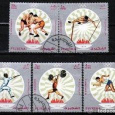 Sellos: FUJEIRA 1971 2 SERIES :NORMAL Y AEREA , JJOO. MUNICH 71 *.MH (30-07). Lote 288515543