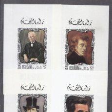 Sellos: RAS AL KHAIMA 1969 COMPOSERS ON PAINTINGS 4 MINI SHEETS MNH M.202. Lote 288534003