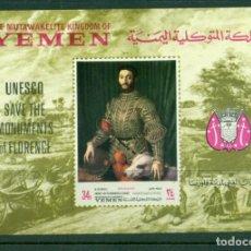 Sellos: YEMEN KINGDOM 1968 UNESCO PAINTINGS IMPERF.SHEETS MI.B80B MNH M.382. Lote 288536458