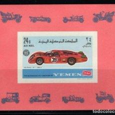 Sellos: YEMEN KINGDOM 1969 RACING CARS IMPERF. SHEET MI.B147B MNH DA.096. Lote 288565293