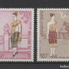 Sellos: LAOS 1973 AÉREO IVERT 101/2 *** COSTUMBRES FEMENINAS - VESTIDO DE BODA Y PASEO. Lote 288666623