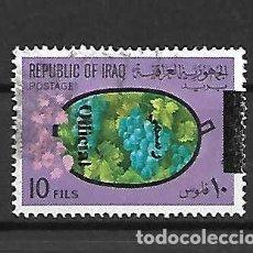 Sellos: VINOS Y UVAS DE IRAK. SELLO AÑO 1976 . CATÁLOGO YVERT 2,50 €. Lote 288863258
