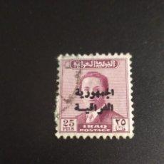 Sellos: ## IRAQ USADO 1958 REY FAISAL ##. Lote 289013863