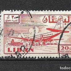 Sellos: LIBANO SELLO USADO - 15/32. Lote 289681763