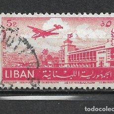 Sellos: LIBANO SELLO USADO - 15/32. Lote 289681788