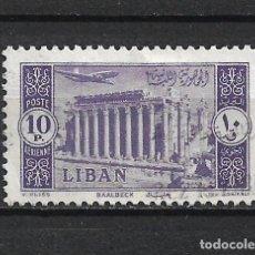 Sellos: LIBANO SELLO USADO - 15/32. Lote 289681818