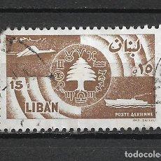 Sellos: LIBANO SELLO USADO - 15/32. Lote 289681883
