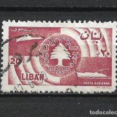Sellos: LIBANO SELLO USADO - 15/32. Lote 289681938
