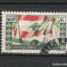 Sellos: LIBANO SELLO USADO - 15/32. Lote 289682003