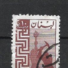 Sellos: LIBANO SELLO USADO - 15/32. Lote 289682033