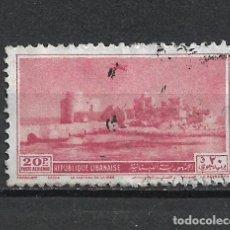 Sellos: LIBANO SELLO USADO - 15/32. Lote 289682193