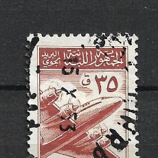 Sellos: LIBANO SELLO USADO - 15/32. Lote 289683143