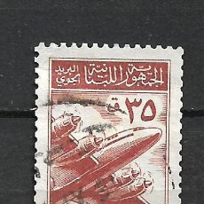 Sellos: LIBANO SELLO USADO - 15/32. Lote 289683178