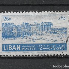 Sellos: LIBANO SELLO USADO - 15/32. Lote 289683273