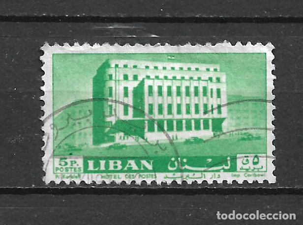 LIBANO SELLO USADO - 15/32 (Sellos - Extranjero - Asia - Otros paises)