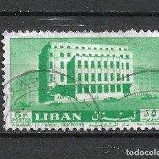 Sellos: LIBANO SELLO USADO - 15/32. Lote 289683293