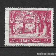 Sellos: LIBANO SELLO USADO - 15/32. Lote 289683333