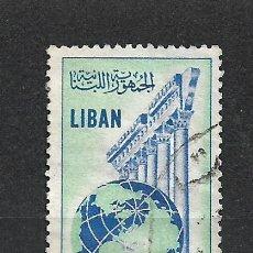 Sellos: LIBANO SELLO USADO - 15/32. Lote 289683353