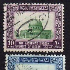 Sellos: JORDANIA (1954). MEZQUITA DE OMAR. YVERT NÚM. 285 Y 287, USADOS.. Lote 289690548
