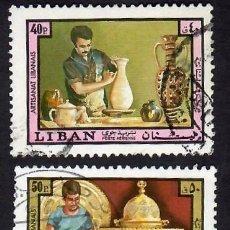 Sellos: LÍBANO (1973). ARTESANÍA. AÉREOS. YVERT Nº PA575D Y PA575E. USADOS.. Lote 289701133