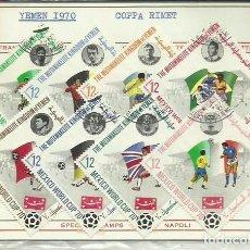 Sellos: YEMEN 1970 - COPA MUNDIAL DE FUTBOL - 8 SELLOS. Lote 289821273