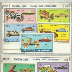 Sellos: FUJEIRA 1970 - HISTORIA DEL AUTOMOVIL - 10 SELLOS. Lote 289822068