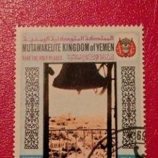 Sellos: SELLOS DEL YEMEN - YEMEN 1. Lote 289907263
