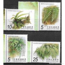 Sellos: ⚡ DISCOUNT TAIWAN 2012 FLORA - FERNS OF TAIWAN MNH - FERNS. Lote 289941868
