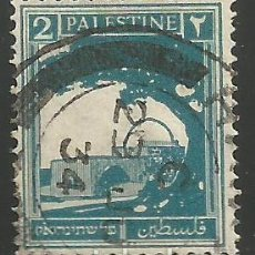 Sellos: PALESTINA - SELLO DE 1934 - USADO. Lote 292373378