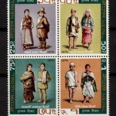 Sellos: NEPAL 258/61** - AÑO 1973 - FOLKLORE - TRAJES TIPICOS. Lote 293453158