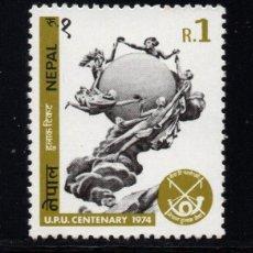 Sellos: NEPAL 276** - AÑO 1974 - CENTENARIO DE LA UNION POSTAL UNIVERSAL. Lote 293453548