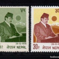 Sellos: NEPAL 310/11** - AÑO 1976 - 36º ANIVERSARIO DEL REY BIRENDRA. Lote 293453908
