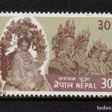 Sellos: NEPAL 362** - AÑO 1980 - FESTIVAL SAMJAK POOJA. Lote 293454248