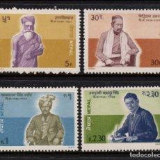 Sellos: NEPAL 367/70** - AÑO 1980 - PERONALIDADES - ESCRITORES. Lote 293454528