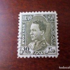 Sellos: IRAK, 1934, REY GHAZI I, YVERT 116. Lote 293755008