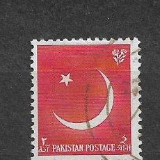 Sellos: PAKISTAN SELLO USADO - 12/47. Lote 293807028