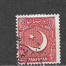 Sellos: PAKISTAN SELLO USADO - 12/47. Lote 293807103