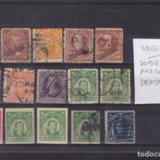 Sellos: FC3-208- FILIPINAS . LOTE SELLOS VARIEDADES DENTADO, SOBRECARGAS, MATASELLOS. Lote 293983033