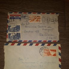 Sellos: 2 SOBRES CON SELLOS TIMBRADOS. 1957 Y 1959. SIRIA Y LÍBANO. Lote 294016763