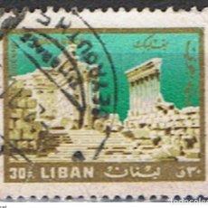 Sellos: LIBANO // YVERT 393 AEREO // 1966 ... USADO. Lote 294100298
