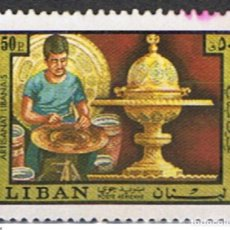 Sellos: LIBANO // YVERT 575 AEREO // 1973 ... USADO. Lote 294100378