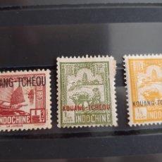 """Sellos: (INDOCHINA)(1927) SELLOS SOBRECARGADOS """" KOUANG TCHEOU"""". Lote 294133458"""
