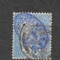 Selos: CEYLON 1886-1900 SELLO USADO - 5/41. Lote 294552528