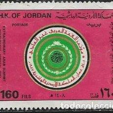 Sellos: JORDANIA YVERT 1239. Lote 294930293