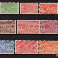 Sellos: NEPAL SERVICIO 1/11** - AÑO 1961 - ESCUDO DE NEPAL. Lote 295349463