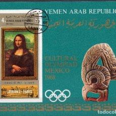 Sellos: YEMEN , ARAB REPUBLIC , 1969 , MICHEL BL92. Lote 295640723