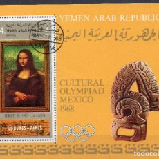 Sellos: YEMEN , ARAB REPUBLIC , 1969 , MICHEL BL93. Lote 295640748
