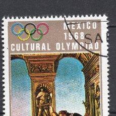 Sellos: YEMEN , ARAB REPUBLIC , 1969 , MICHEL 881. Lote 295641168