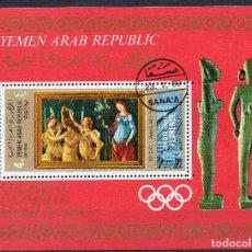 Sellos: YEMEN , ARAB REPUBLIC , 1969 , MICHEL BL94. Lote 295641213