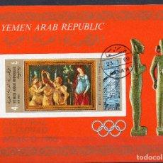 Sellos: YEMEN , ARAB REPUBLIC , 1969 , MICHEL BL95. Lote 295641248
